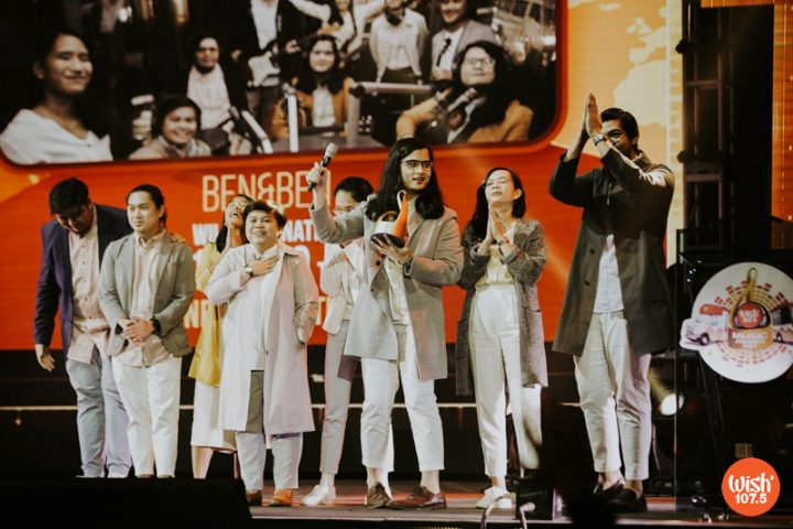 """Members of indie folk troupe Ben&Ben express their gratitude after winning Wishclusive Contemporary Folk Performance of the Year for """"Maybe The Night."""""""